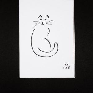 zen kitty matted-1